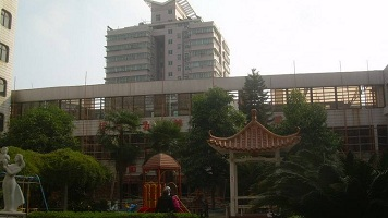 韶关市妇女儿童医院