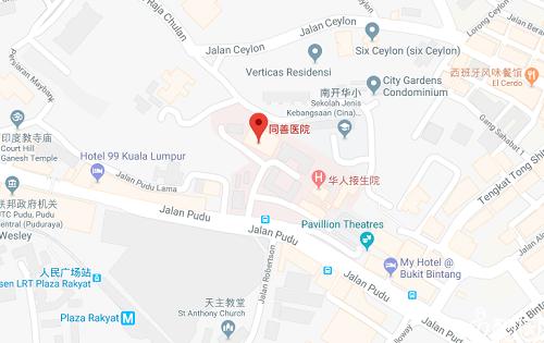 马来西亚铜山医院地址