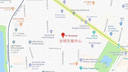 泰国全球生殖中心地址