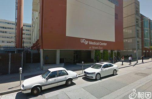 妇女生殖健康中心医院大楼