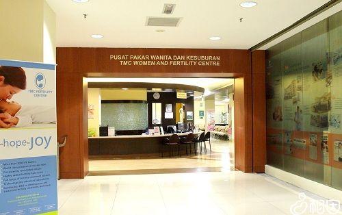 马来西亚丽阳医院