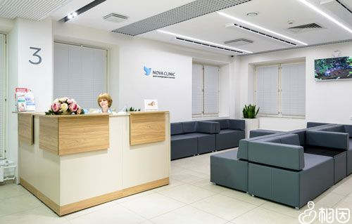Nova Clinic(诺娃科里尼克医院)