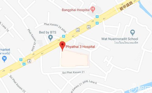 Phyathai 3 Hospital地址