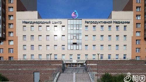 圣彼得堡国际生殖医学中心医院大楼