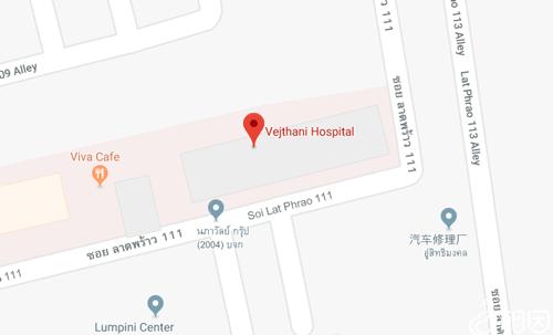 威塔尼医院在哪