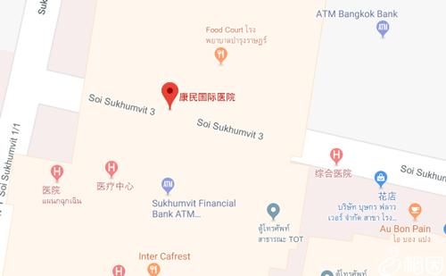 泰国康明医院地址