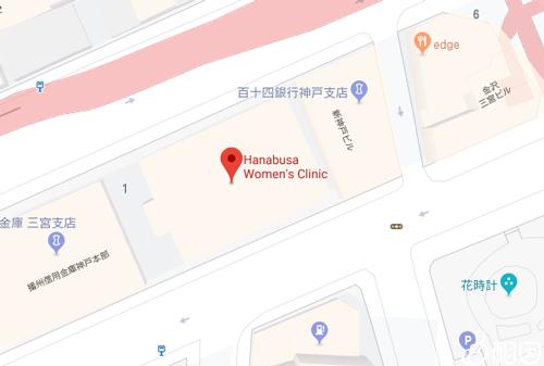 日本英医院生殖中心地址在哪