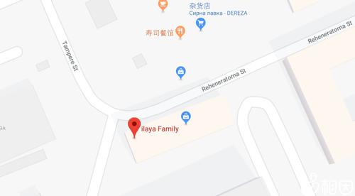 ilaya医疗中心
