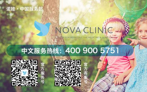 NOVA(中国)服务部
