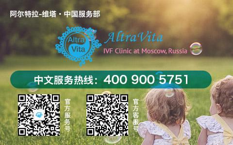Altra Vita Hospital(中国)服务部