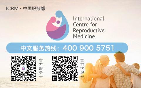 ICRM(中国)服务部