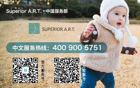 Superior A.R.T.(中国)服务部