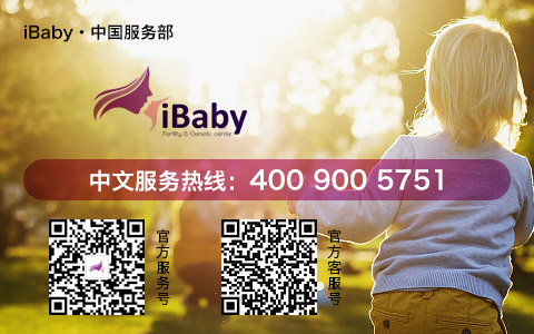 爱宝贝中国服务中心