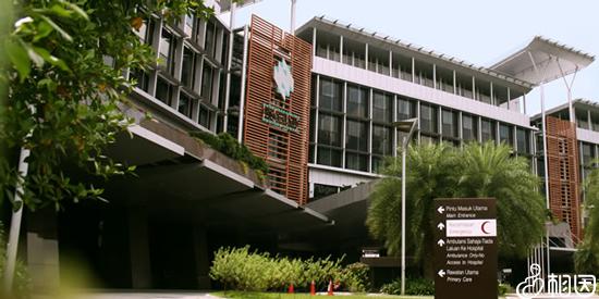 马来西亚太子阁医院大楼