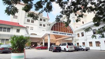 槟城港安医院(PAH)