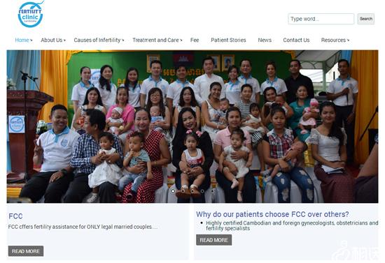 柬埔寨fcc官网主页