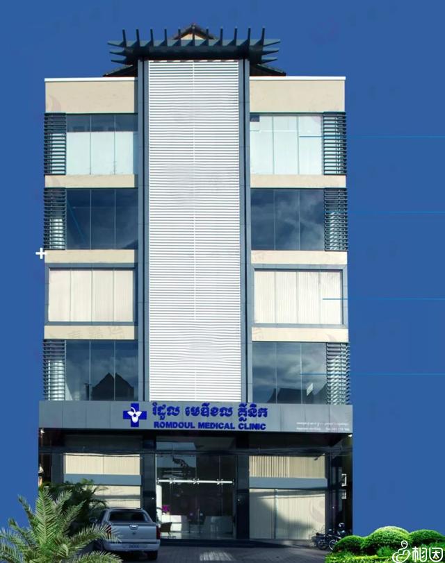 柬埔寨隆都花国际生殖中心