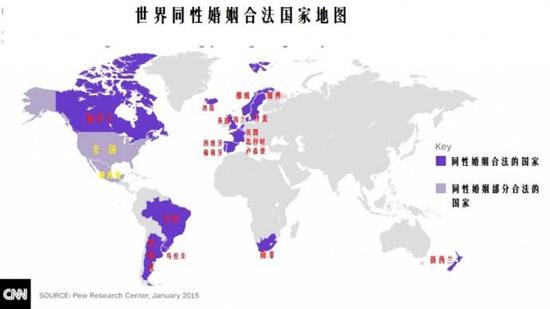 世界同性恋婚姻合法国家地图