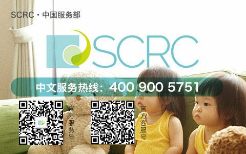 美国SCRC