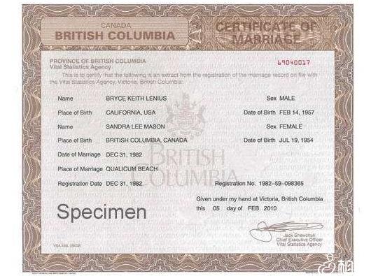 加拿大结婚证公证
