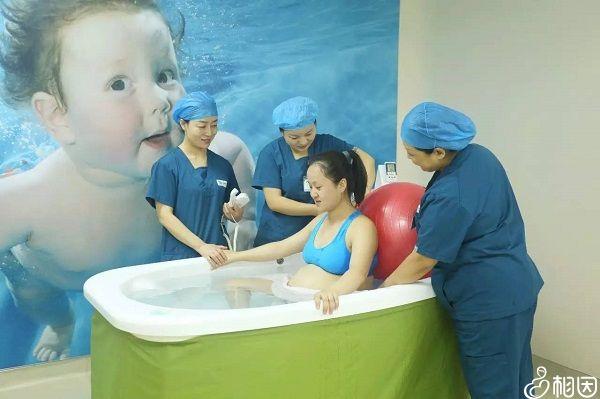 产前身体评估