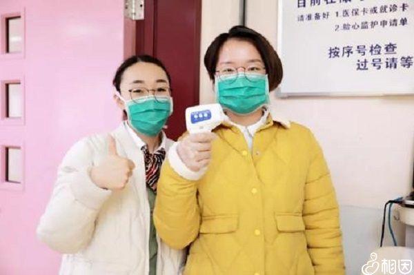疫情期间孕妈就诊流程