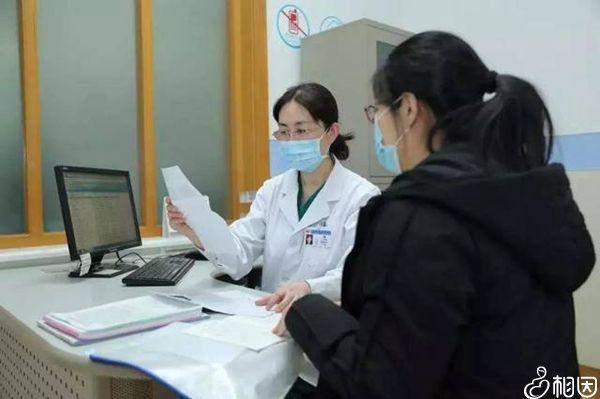 疫情期间产检防护工作
