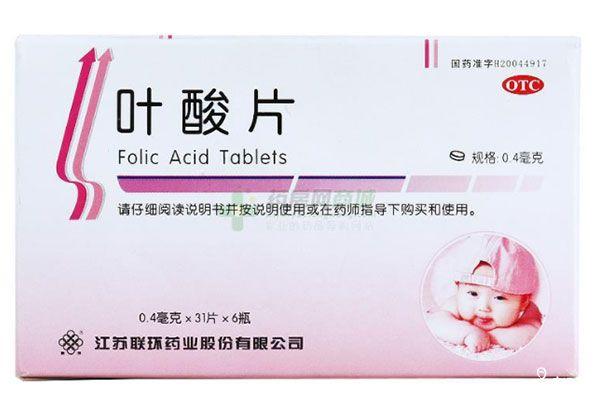叶酸片的服用方法并无严格的要求