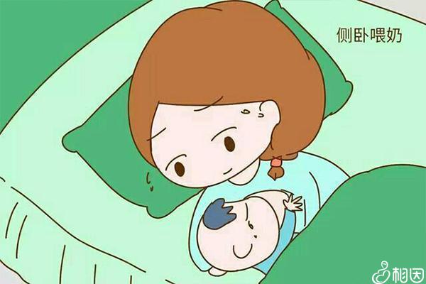 妈妈应选择侧卧喂奶
