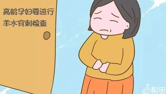 高龄孕妇建议可以做羊水穿刺
