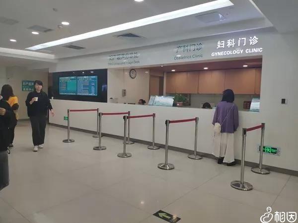 郑州省人民医院彩超室