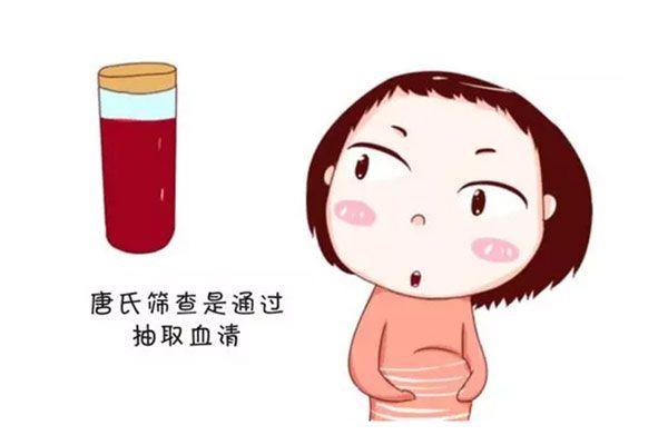 唐筛检查时需要采集孕妇外周血
