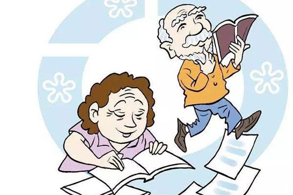 独生子女补贴提高了退休家庭的收入