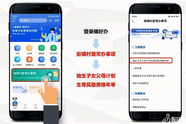 app部分界面信息