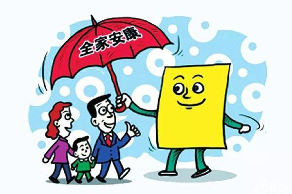生育保险的使用要满足一定条件