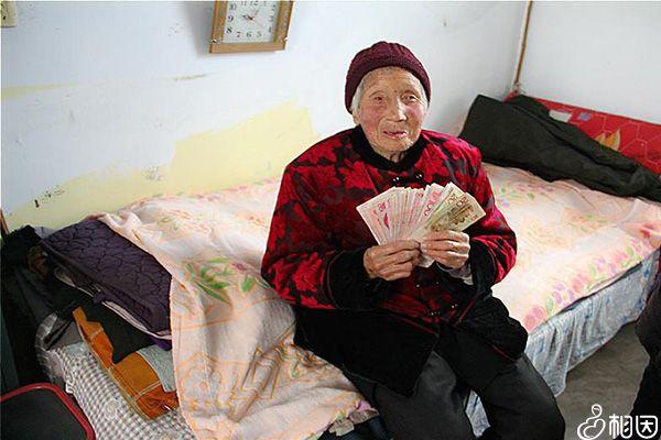 独生子女家庭的老人会有额外补贴
