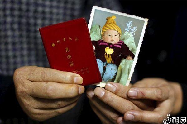 独生子证是领取独生子女补贴的关键