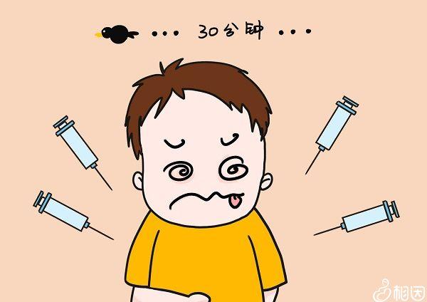 国产四联疫苗安全性高