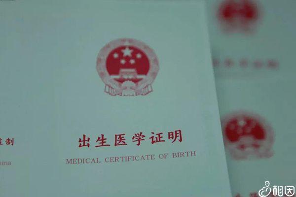 上海生育险报销选择就近办理