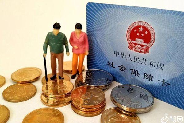 上海市生育险津贴受工资基数影响