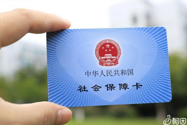广州生育保险办理流程