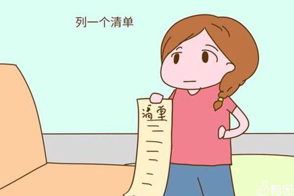 广州生育保险报销标准