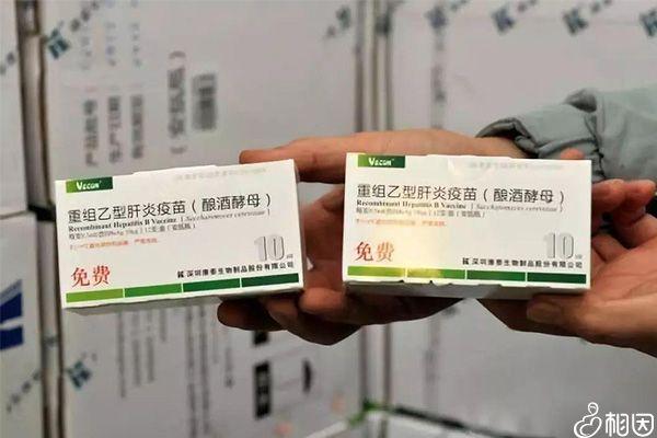 儿童感冒时不能注射乙肝疫苗