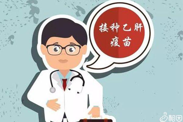 乙肝抗体结果分为阴阳两性