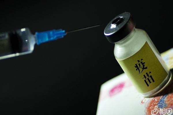 进口流脑疫苗价格偏贵