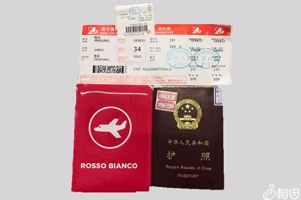 凭签证和机票免费接种黄热病疫苗