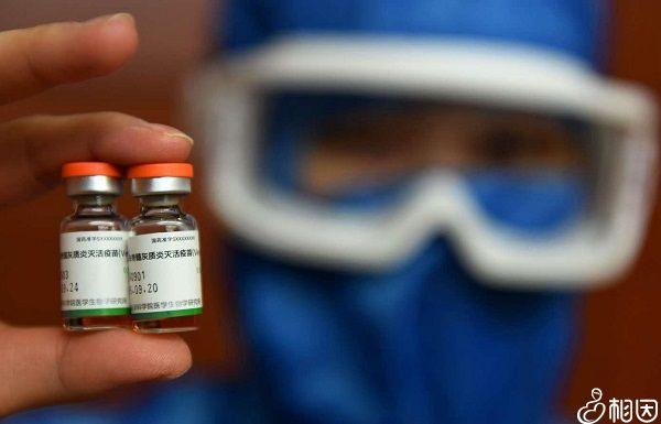 脊髓灰质炎疫苗