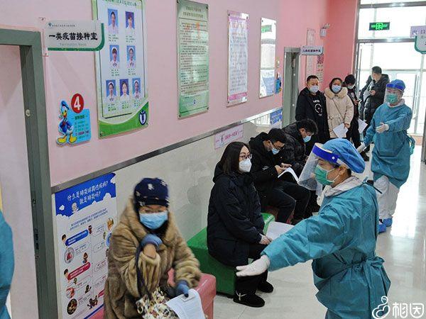 陕西商州疫苗接种点