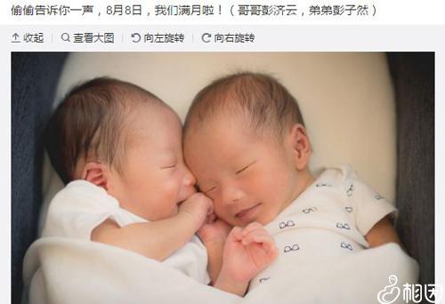 杨采妮生了双胞胎