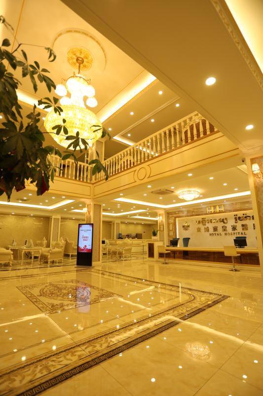 柬埔寨皇家生殖遗传医院RFG